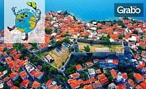 Екскурзия до Кавала през Септември! 2 нощувки със закуски и вечери, плюс транспорт и възможност за остров Тасос