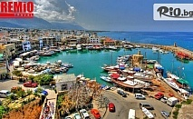Екскурзия до Кипър! 7 нощувки със закуски, двупосочен самолетен билет и екскурзовод, от Премио Травел