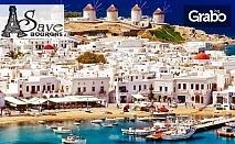 Екскурзия до Кипър през Март! 3 нощувки със закуски и вечери, плюс самолетен транспорт