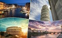 Екскурзия Класическа Италия -Венеция, Флоренция, Рим, Падуа. 7 нощувки на човек със закуски + транспорт от ТА България Травъл
