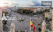 Екскурзия до Коста Брава, Валенсия и Мадрид през Март! 6 нощувки със закуски и 1 вечеря, плюс самолетен транспорт