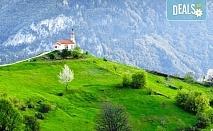 Екскурзия за Кръстовден до Кръстова гора - Транспорт, водач и посещение на Бачковския манастир, от Дениз Травел!