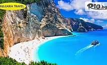 Екскурзия до лазурния остров Лефкада! 5 нощувки със закуски и вечери + транспорт и водач, от Bulgaria Travel