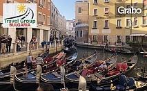 Екскурзия до Лидо Ди Йезоло, Пиза, Флоренция и Верона! 3 нощувки със закуски и 2 вечери, транспорт и възможност за Венеция