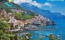 Екскурзия до Лидо ди Йезоло – Венеция, Италия! 5 нощувки със закуски и вечери + транспорт от Еко Тур Къмпани