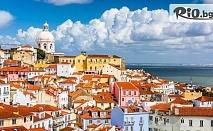 Екскурзия до Лисабон през Юли и Август! 3 нощувки със закуски + двупосочен самолетен билет, от ВИП Турс