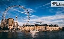 Екскурзия до Лондон! 3 нощувки в хотел от веригата ТравеЛодж в Бромли или Кройдън + самолетен билет, от Арена Холидейз
