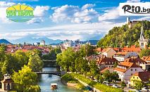 Екскурзия до Любляна и класическа Италия: Рим, Флоренция, Венеция, Пиза и Болоня! 5 нощувки със закуски + автобусен транспорт и екскурзовод, от Вени Травел
