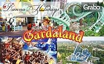 Екскурзия до Любляна, Падуа, Верона и Венеция! 3 нощувки със закуски, плюс транспорт и възможност за парк Гардаленд