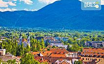Екскурзия до Любляна, Верона, Венеция през септември, с възможност за посещение на езерото Гарда и Гардаленд! 3 нощувки със закуски, транспорт и обиколки!