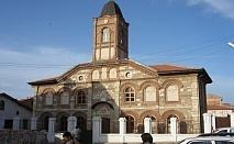 Екскурзия до Люлебургаз, Чорлу и Одрин, Турция! Транспорт + 1 нощувка на човек със закуска от Юбим Травел