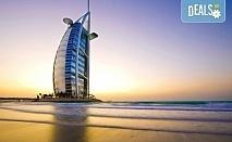 Екскурзия до магнетичния Дубай през 2018! 5 нощувки със закуски в хотел 3* или 4*, самолетен билет и обзорна обиколка