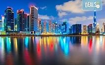 Екскурзия до магнетичния Дубай през 2018-та! 5 нощувки със закуски в хотел 3* или 4*, самолетен билет, летищни такси, трансфери и обзорна обиколка