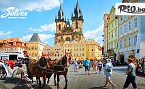Екскурзия за Майски празници до Карлови Вари, чешки замъци и Прага! 4 нощувки със закуски + екскурзионна програма с лицензиран екскурзовод, самолетен билет, от Солвекс