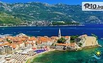 Екскурзия за Майските празници до Будва с възможност за посещение на Котор и Дубровник! 3 нощувки със закуски и вечери + автобусен транспорт и екскурзовод, от Еко Тур Къмпани