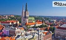 Екскурзия за Майските празници до Плитвичките езера, Загреб, Любляна и пещерата Постойна яма! 2 нощувки със закуски в хотел 3* + БОНУС и автобусен транспорт, от Онлайн Травъл