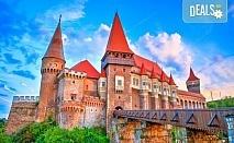 Екскурзия за Майските празници до Румъния! Три нощувки със закуски в хотел 3*, транспорт от Пловдив и програма в Сибиу и Сигишоара!