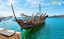 Екскурзия за Майските празници до Волос, Неа Анхиалос и Милиес, Гърция! 3 нощувки със закуски в хотел 3* и транспорт, програма в Солун