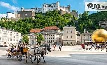 Екскурзия за Майските празници до Загреб, Венеция, Виена, Залцбург и Будапеща! 4 нощувки със закуски + автобусен транспорт и екскурзовод, от Еко Тур Къмпани