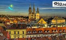 Екскурзия за Майските празници до Загреб, Верона и Венеция! 3 нощувки със закуски, автобусен транспорт и екскурзовод + възможност за посещение на Милано, от Еко Тур Къмпани