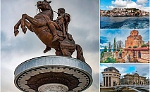 Екскурзия до Македония! Транспорт, 2 нощувки на човек със закуски и 1 вечеря от Караджъ Турс