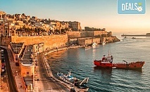 Екскурзия до Малта през септември: 5 нощувки със закуски, туристическа обиколка на столицата Валета и самолетен билет от София Тур!