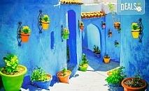 Екскурзия до Мароко с България Травъл! Самолетен билет, 6 нощувки със закуски и вечери, трансфери и туристически програми в Маракеш, Казабланка, Фес, Шефшауен,Танжер!