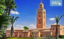 Екскурзия до Мароко през октомври! 6 нощувки, закуски и вечери в Маракеш, Фес и Рабат, билет с летищни такси и трансфери и посещение на Казабланка!
