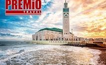 Екскурзия до Мароко! Самолетен билет, 7 нощувки със закуски в хотели 4* + богата туристическа програма от Премио Травел