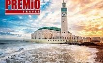Екскурзия до Мароко! Самолетен билет, 7 нощувки със закуски в хотели 4* + екскурзовод от Премио Травел
