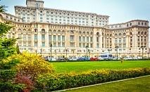 Екскурзия за 8-ми март до Букурещ ! Транспорт + 2 нощувки на човек със закуски от Еко Тур