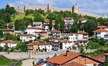 Екскурзия за 3 март до Охрид, Македония! 2 нощувки, транспорт, екскурзоводско обслужване и бонус: посещение на Скопие и Струга!