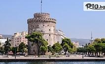Екскурзия за 3 Март до Солун, Метеора и Едеса! 2 нощувки със закуски в Паралия Катерини + автобусен транспорт и екскурзовод, от Danna Holidays