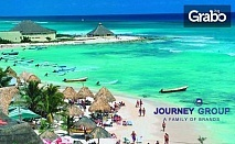Екскурзия до Мексико! 11 нощувки със закуски и самолетни билети с включени летищни такси