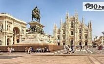 Екскурзия до Милано и Барселона с възможност за посещение на Монако и Монте Карло! 4 нощувки със закуски + двупосочен самолетен билет, от ВИП Турс