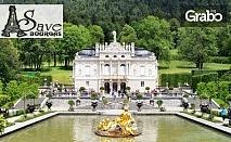 Екскурзия до Мюнхен, Виена и Будапеща! 4 нощувки със закуски, плюс транспорт и възможност за посещение на баварски замъци