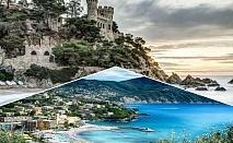 Екскурзия до най-красивите градове в на Италия, Франция и Испания с посещение на Монако на ТОП ЦЕНА!. 6 нощувки на човек със закуски + транспорт от ТА Холидей БГ Тур