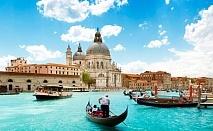 Екскурзия: Незабравими дни във Венеция и Милано! Транспорт, 3 нощувки със закуски и туристическа програма