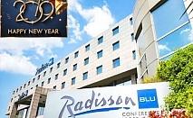 Екскурзия за Нова година до Истанбул! Транспорт + 3 нощувки на човек, 3 закуски и 2 вечери в хотел Radisson Blue*****