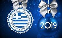 Екскурзия за Нова година до о.Корфу! Транспорт + 3 нощувки на човек със закуски и вечери в комплекс Olympion village