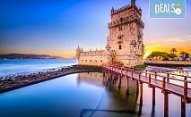 Екскурзия до очарователния Лисабон, Португалия, с Лале Тур! 3 нощувки със закуски в хотел 3*/4*, самолетен билет, летищни такси и застраховка