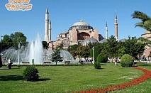 Екскурзия до Одрин, Люлебургаз, Чорлу, Турция! Транспорт + 1 нощувка на човек със закуска от Юбим Травел