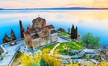 Екскурзия до Охрид и остров Свети Ахил! 2 нощувки на човек със закуски и вечери в хотел 4* + транспорт от София и Кюстендил от Туристическа агенция Протурс БГ