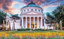 Екскурзия за Осми март до Румъния! 2 нощувки със закуски в Синая, транспорт, панорамна обиколка на Букурещ и празнична вечеря по четиристепенно меню, чаша вино и цуйка!