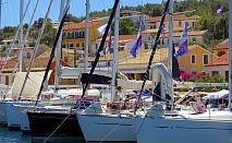 Екскурзия до остров Корфу, Гърция. 5 нощувки на човек на база All Inclusive + транспорт и PCR тест от ТА България Травъл