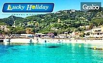 Екскурзия до остров Корфу! 7 нощувки със закуски и вечери в Хотел Oasis***, плюс транспорт