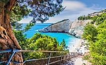 Екскурзия до остров Лефкада, Гърция от юли до септември 2021. Автобусен транспорт + 5 нощувки на човек със закуски и вечери!