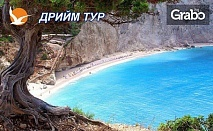 Eкскурзия до остров Лефкада! 3 нощувки със закуски в хотел или студио на брега на морето, плюс транспорт