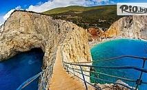 Eкскурзия до остров Лефкада! 3 нощувки със закуски и вечери в хотел 3* + автобусен транспорт, от Bulgaria Travel