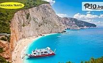 Eкскурзия до остров Лефкада! 5 нощувки със закуски и вечери + автобусен транспорт, от Bulgaria Travel